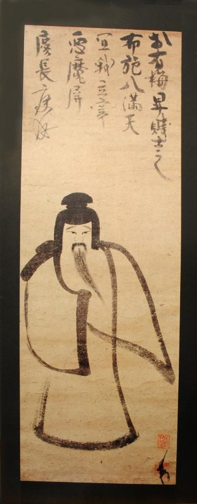Nobutada portrait of Tenjin (2)