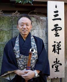 Re-dedication Ceremony with Yamada Ryoun Roshi,  Abbot of Sanbo Zen