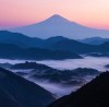 enlightenments one mountain shukman